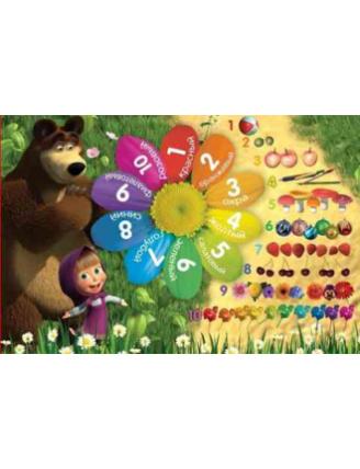 Masha and the Bear D3MM003-Mix